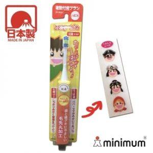 minimum-日本製兒童電動牙刷三色任選