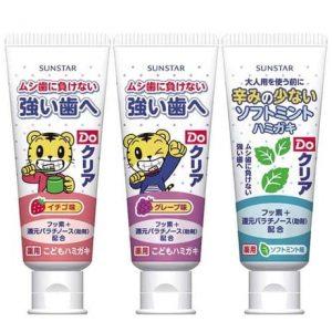 日本三詩達巧虎兒童牙膏