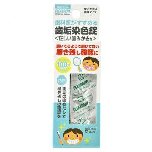 【日本可麗淨CLEARDENT】牙菌斑顯示錠