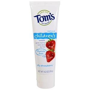 Tom's of Maine, 兒童無氟牙膏