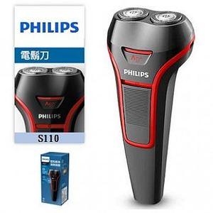 PHILIPS飛利浦 充電式全機水洗刮鬍刀 S110