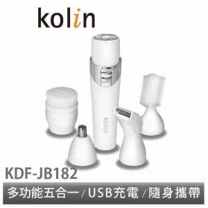 Kolin 歌林 充電式多功能女仕除毛刀KDF-JB182
