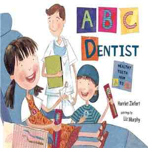 ABC Dentist/ABC牙醫