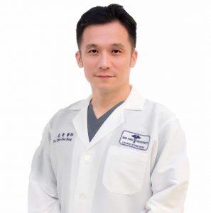 新當代牙醫診所-宋醫師