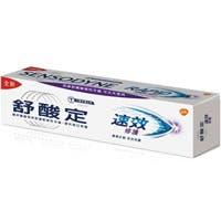 舒酸定-速效修護抗敏牙膏