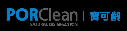 porclean logo